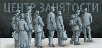 Иллюстрация: Дмитрий Захаров