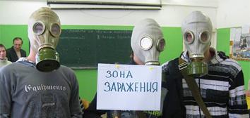 Фото: pu-22.onego.ru