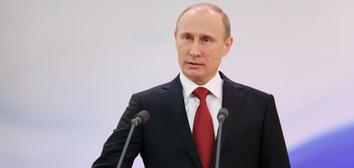 В. Путин: рейтинг, отношение, оценки работы / ФОМ