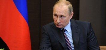Путин: 4 года третьего срока президентства / ФОМ