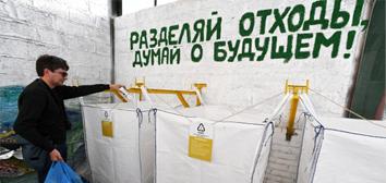 РИА Нововсти