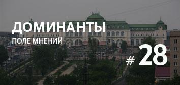 РИА Новости