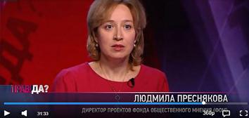 Людмила Преснякова, руководитель группы «Финансовое поведение»